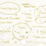 【無料素材イラスト】手描き文字-happy new year.etc~【jpg/png/AI(ver.10)】