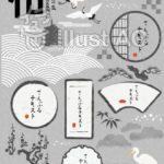 """【無料でダウンロード】""""侘び・寂び""""和素材03【jpg/png/AI(ver.10)】"""