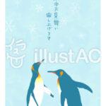 【無料でダウンロード可】寒中お見舞いハガキ1_氷の国から冬のご挨拶【jpg/ai(ver.10)】