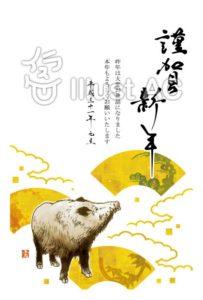 2019亥年賀状 松竹梅扇とイノシシ