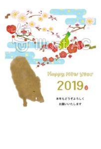 2019亥年賀状 紅白梅とウグイスとイノシシ