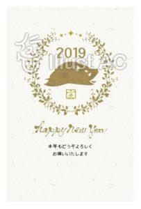 2019亥年賀状 リーフとイノシシ