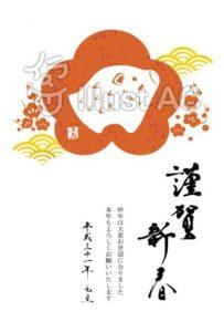 2019亥年賀状 紅梅と青海波とイノシシ