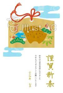 2019亥年賀状 松竹梅と富士とイノシシの描かれた絵馬