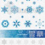 【無料でダウンロード可】キラキラしんしん雪の華/雪の結晶イラスト 【jpg/png/ai(ver.10)】