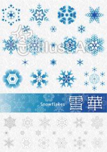 雪の結晶一覧