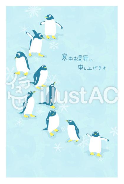 寒中お見舞い葉書ジェンツーペンギン