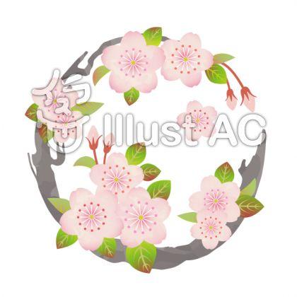 花丸紋(桜)