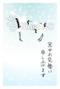 寒中お見舞いハガキ 雪原の鶴イラスト