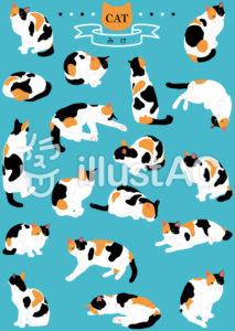 猫のイラストセット 三毛猫