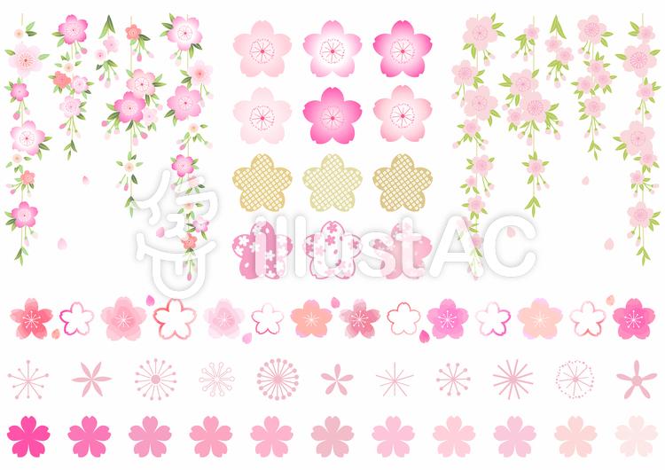 桜イラストセット