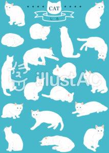 猫のイラストセット 白猫