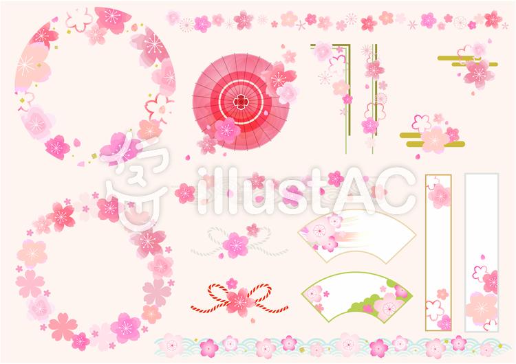 桜イラスト和風フレームセット