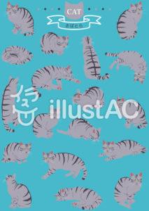 猫のイラストセット サバトラ