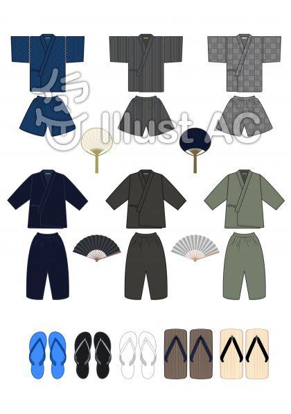 作務衣と甚平とサンダルと下駄