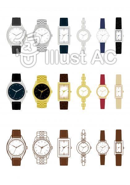 腕時計イラストセット