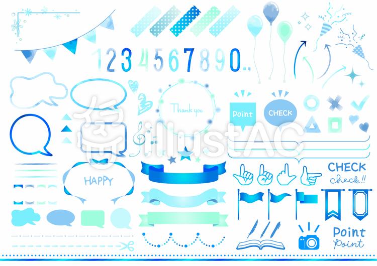 デザイン素材色々(青)
